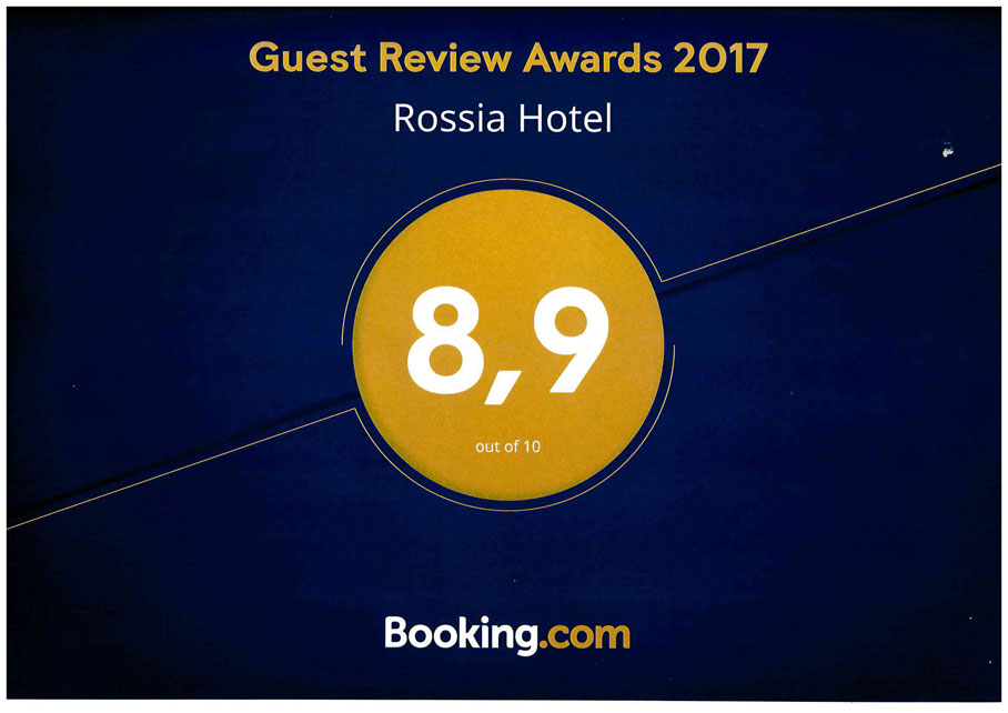 Премия Guest Review Awards